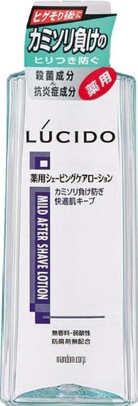 中傷百万特徴LUCIDO (ルシード) 薬用ローション カミソリ負け防止 (医薬部外品) 140mL