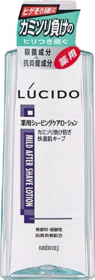 回転させる裏切り者ブラシLUCIDO (ルシード) 薬用ローション カミソリ負け防止 (医薬部外品) 140mL