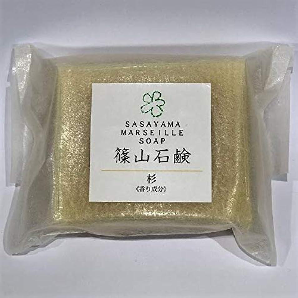 ビクター論文戦闘篠山石鹸 杉 (3個)