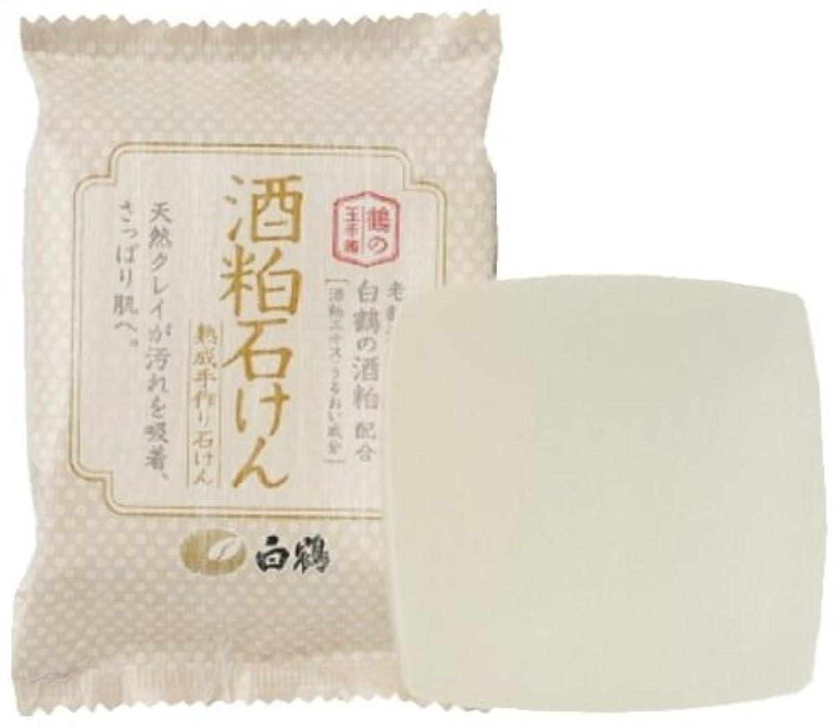 汗花束バラ色白鶴 鶴の玉手箱 酒粕石けん 100g × 5個