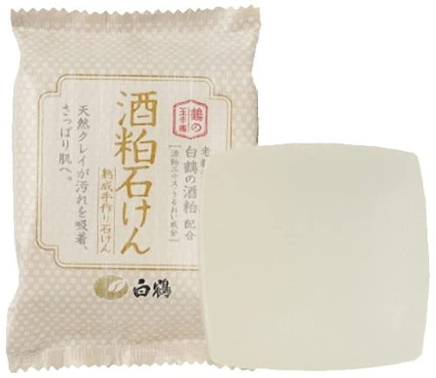 古い使用法広々白鶴 鶴の玉手箱 酒粕石けん 100g × 5個