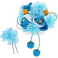 振袖、袴 髪飾り2点セット「ブルー お花と実」
