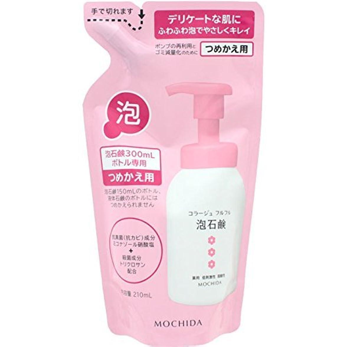 シーケンス手つかずの霧深いコラージュフルフル 泡石鹸 ピンク つめかえ用 210mL (医薬部外品)×8