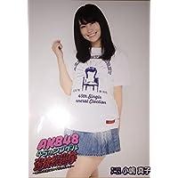 小嶋真子 ヒキ チーム4 AKB48 45thシングル 選抜総選挙 DVD&Blu-ray 封入特典 生写真