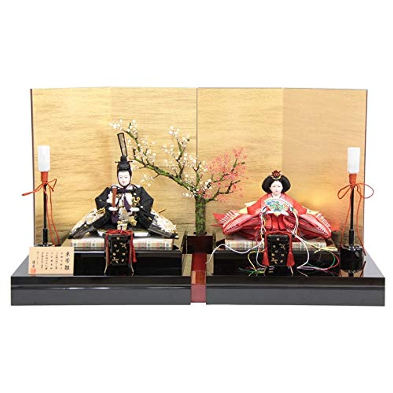 雛人形 親王平飾り【束帯雛】京十一番 [幅76cm] 平安優香 [193to1725a83] 雛祭り