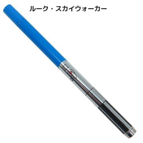 スターウォーズ[ボールペン]伸びるボールペン/ STAR W...