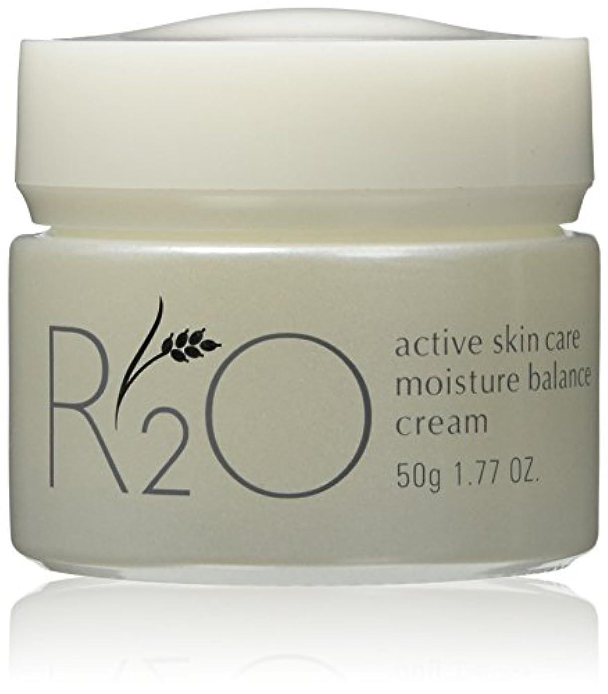 エジプト人革新満たすR2O モイスチャークリーム 50g