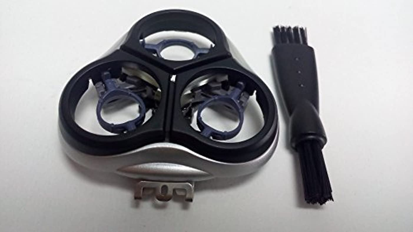 実行通行料金ノミネートシェービングカミソリヘッドフレームホルダーカバー ブレードフレーム For Philips Norelco HQ8150 HQ8155 HQ8160 HQ8170 HQ8171 HQ8172 HQ8173 HQ8175 Shaver Razor Head blade Frame Holder