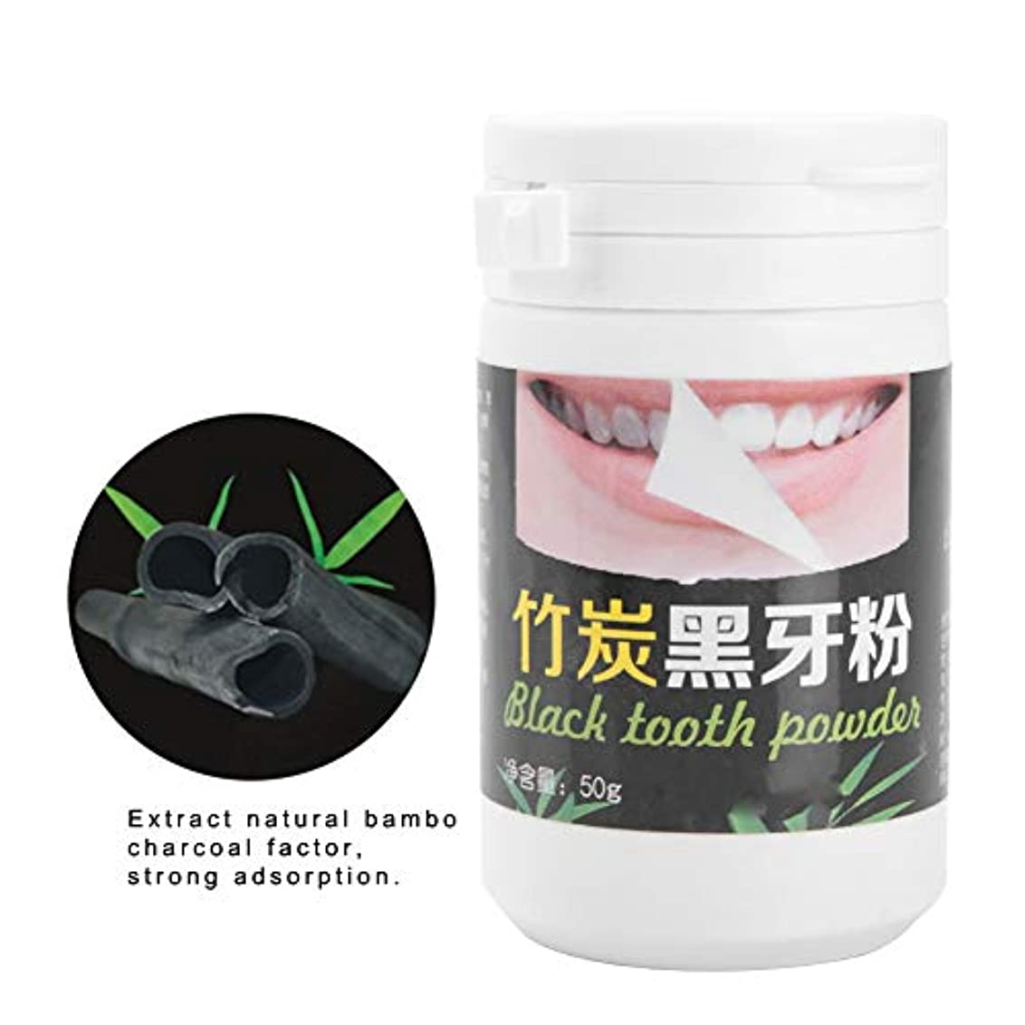逃すにんじんマッシュ歯の手入れをする有効な汚れの除去剤 - 汚れの除去剤の粉を白くする口腔歯の心配の自然な活動化させた木炭粉