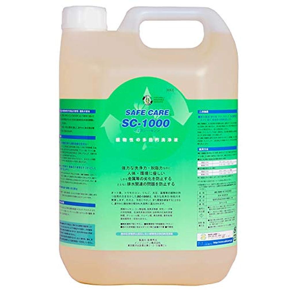 けがをする傑出した阻害する多目的洗浄液 SC-1000(床拭き、窓拭き、トイレ掃除など) 5L