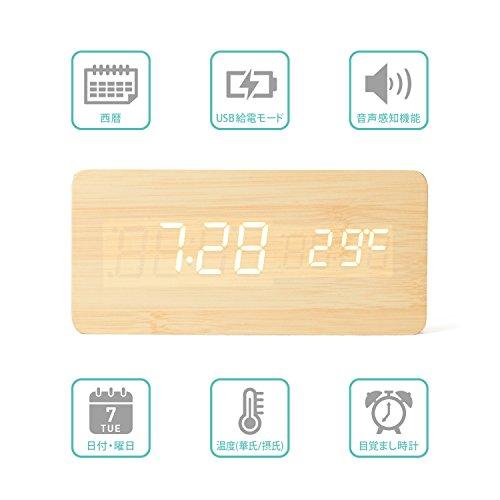 RONDE (ロンデ) 多機能 置き時計 プレゼント アラーム 音声感知 温度計 デジタル時計 LEDライト 置時計 USB充電 時計電波カレンダー卓上デザイン木製