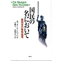 Amazon.co.jp: 栗城 壽夫: 本
