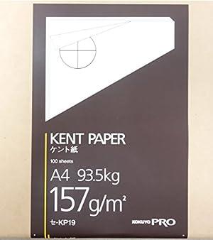 コクヨ ケント紙 A4 100枚 157g セ-KP19