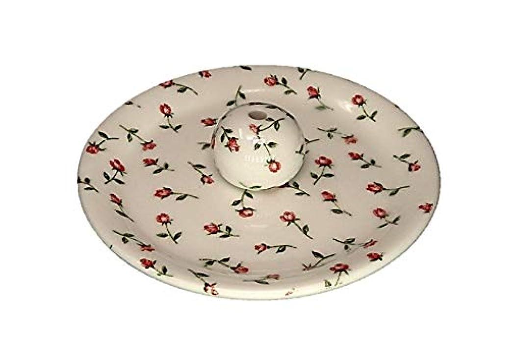 ロビー目を覚ます食品9-14 ローズガーデン お香立て 9cm香皿 お香たて 陶器 製造 直売品