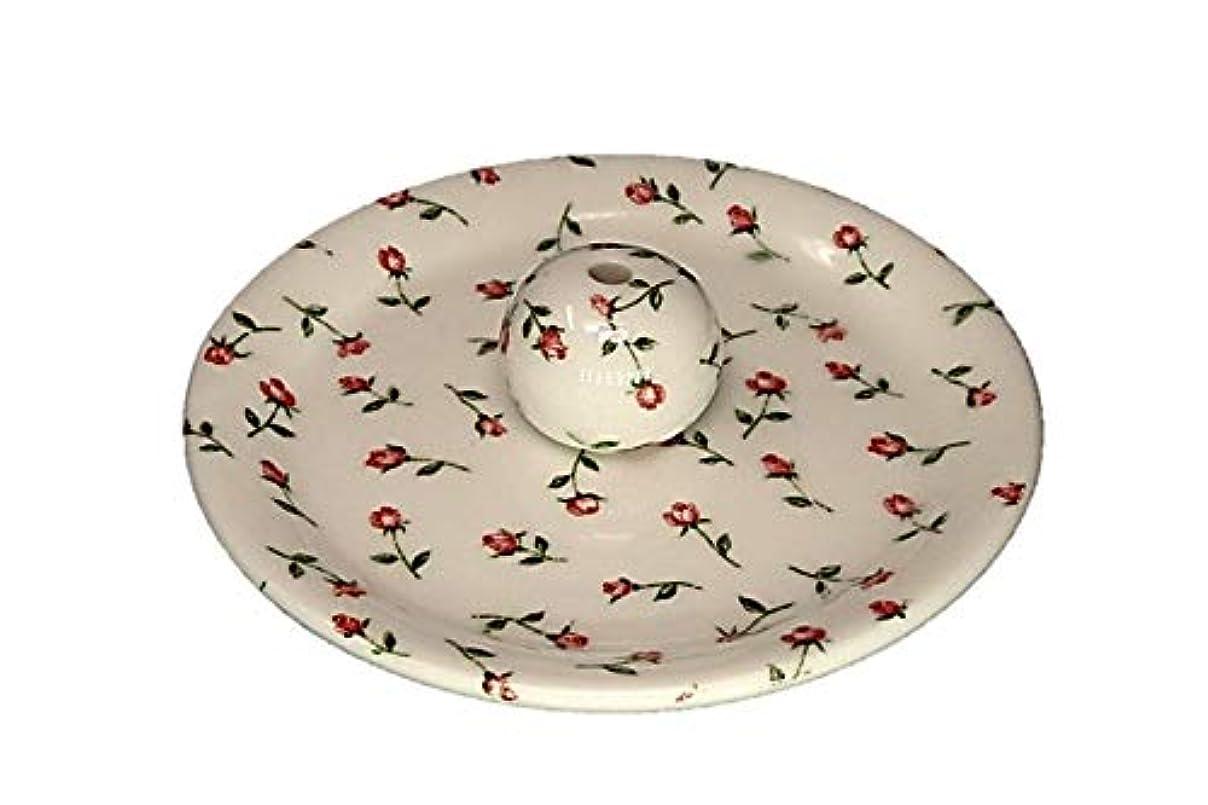 マイクあいまい伝導率9-14 ローズガーデン お香立て 9cm香皿 お香たて 陶器 製造 直売品