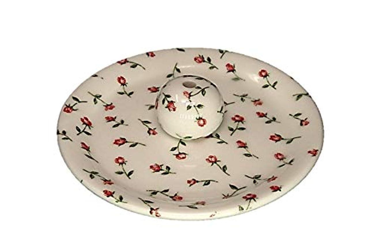 わがまま枕換気する9-14 ローズガーデン お香立て 9cm香皿 お香たて 陶器 製造 直売品