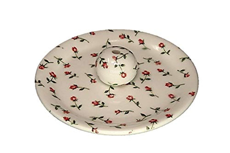 整理する退屈させるそんなに9-14 ローズガーデン お香立て 9cm香皿 お香たて 陶器 製造 直売品