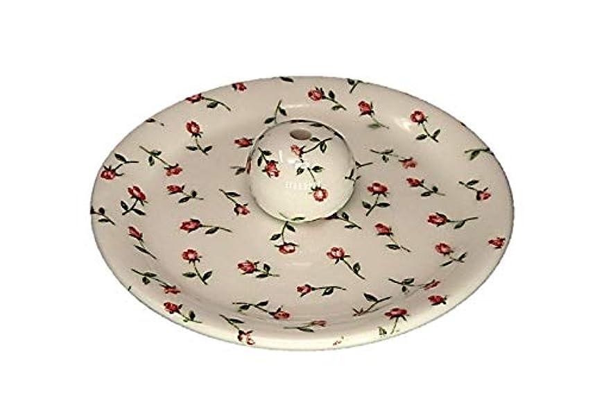 9-14 ローズガーデン お香立て 9cm香皿 お香たて 陶器 製造 直売品