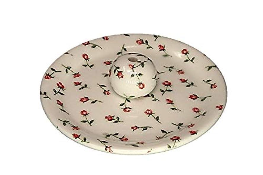 リスキーな混乱した記憶に残る9-14 ローズガーデン お香立て 9cm香皿 お香たて 陶器 製造 直売品