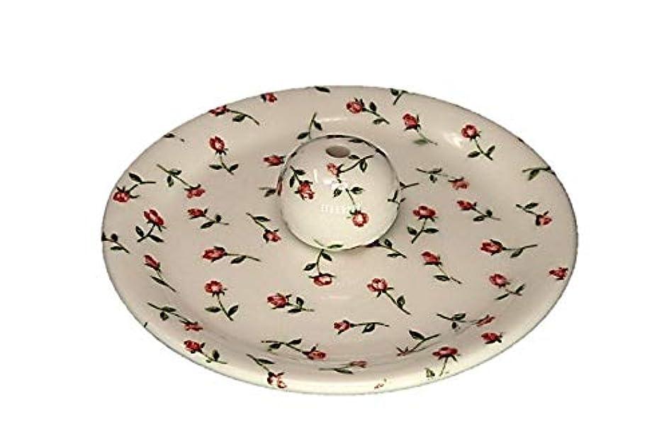 構成する特権的滅多9-14 ローズガーデン お香立て 9cm香皿 お香たて 陶器 製造 直売品