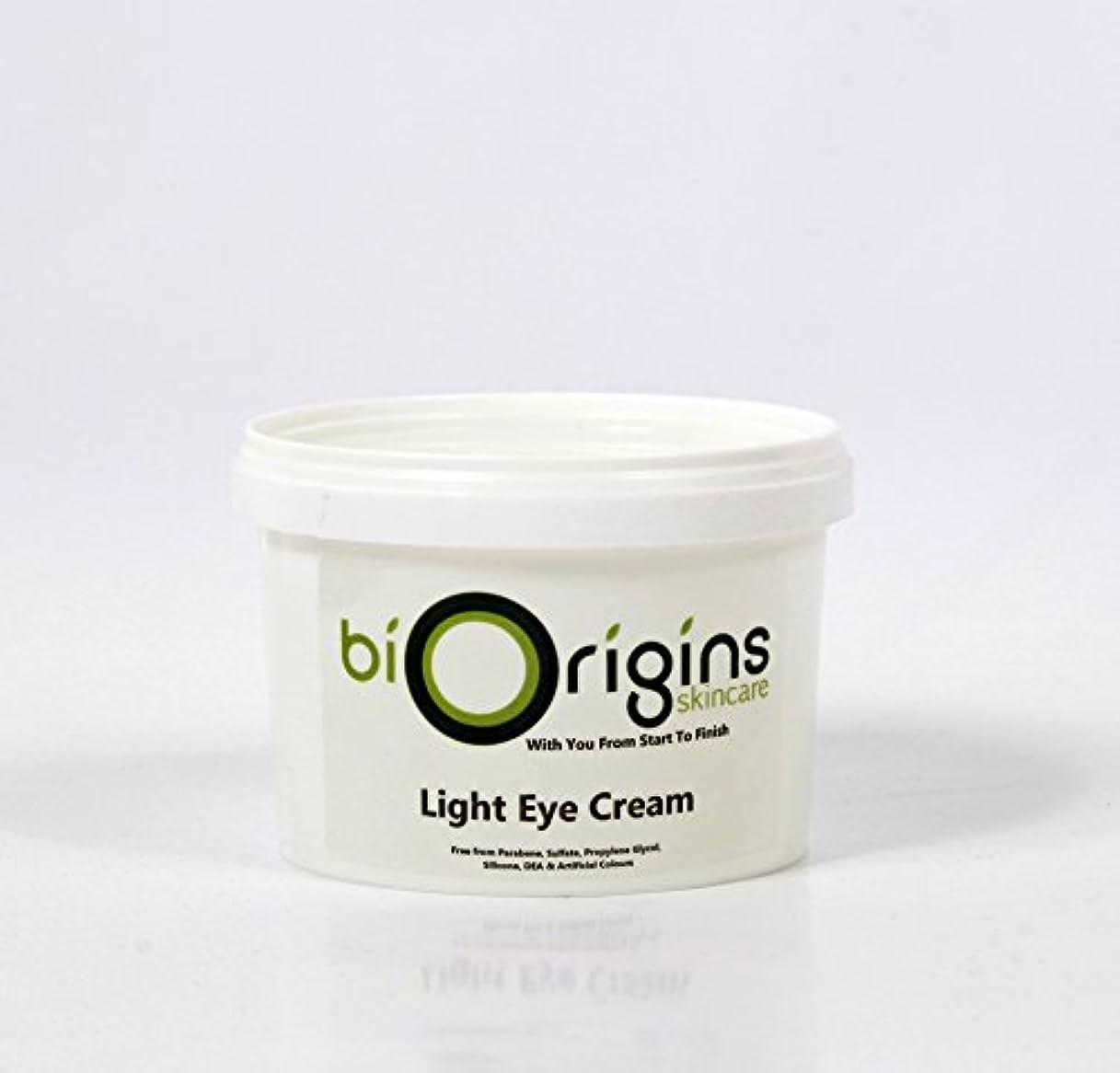 遅らせる副詞敬Light Eye Cream - Botanical Skincare Base - 500g