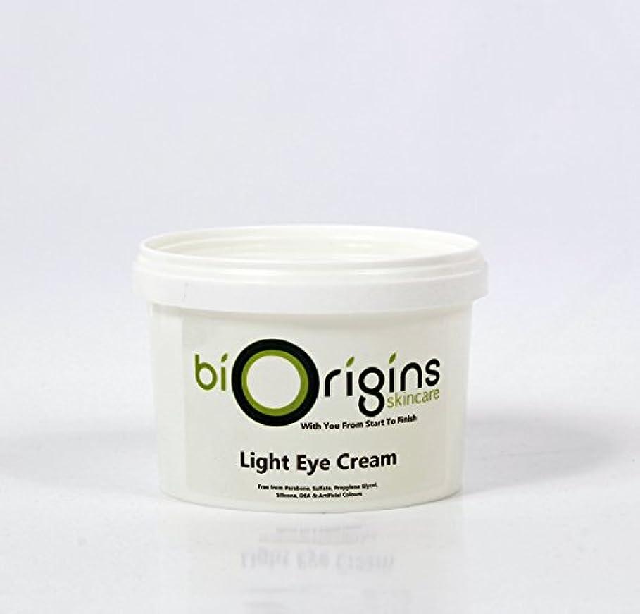 提供連結するディスクLight Eye Cream - Botanical Skincare Base - 500g