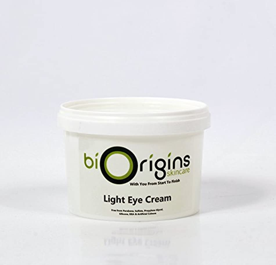 ハブバルブティームLight Eye Cream - Botanical Skincare Base - 500g