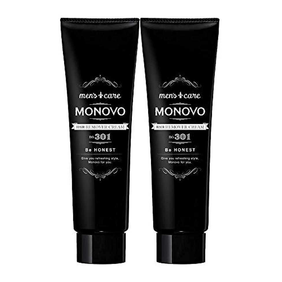 しかしながら例外どれか医薬部外品 メンズ 除毛クリーム MONOVO ヘアリムーバークリーム 2本 280g [男性用ムダ毛ケア]