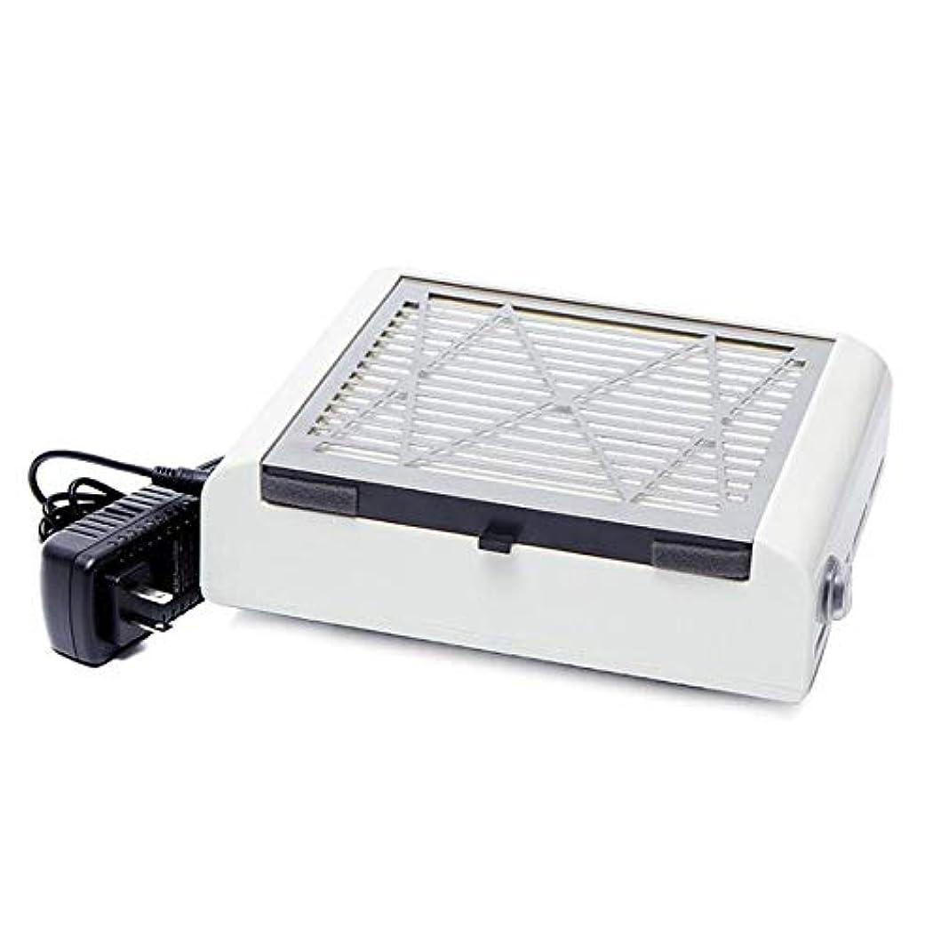 パーティーナビゲーション刈り取る集塵機 ネイルダスト ネイル ネイル機器 ダストクリーナー 強力 ハイパワー 音静か プロ用 コレクター フィルター式 吸塵 ネイル用品 電動 (ホワイト)