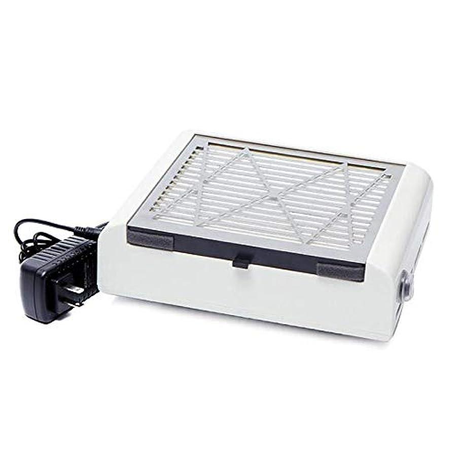 明確にタッチ帰する集塵機 ネイルダスト ネイル ネイル機器 ダストクリーナー 強力 ハイパワー 音静か プロ用 コレクター フィルター式 吸塵 ネイル用品 電動 (ホワイト)