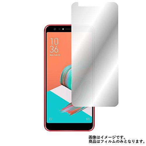 【2枚セット】ASUS ZenFone 5Q ZC600KL 用 液晶保護フィルム 鏡に変わる!ハーフミラー(防指紋)タイプ