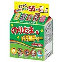 丸美屋 のりたま&バラエティーミニパック 46g×10袋入×(2ケース)