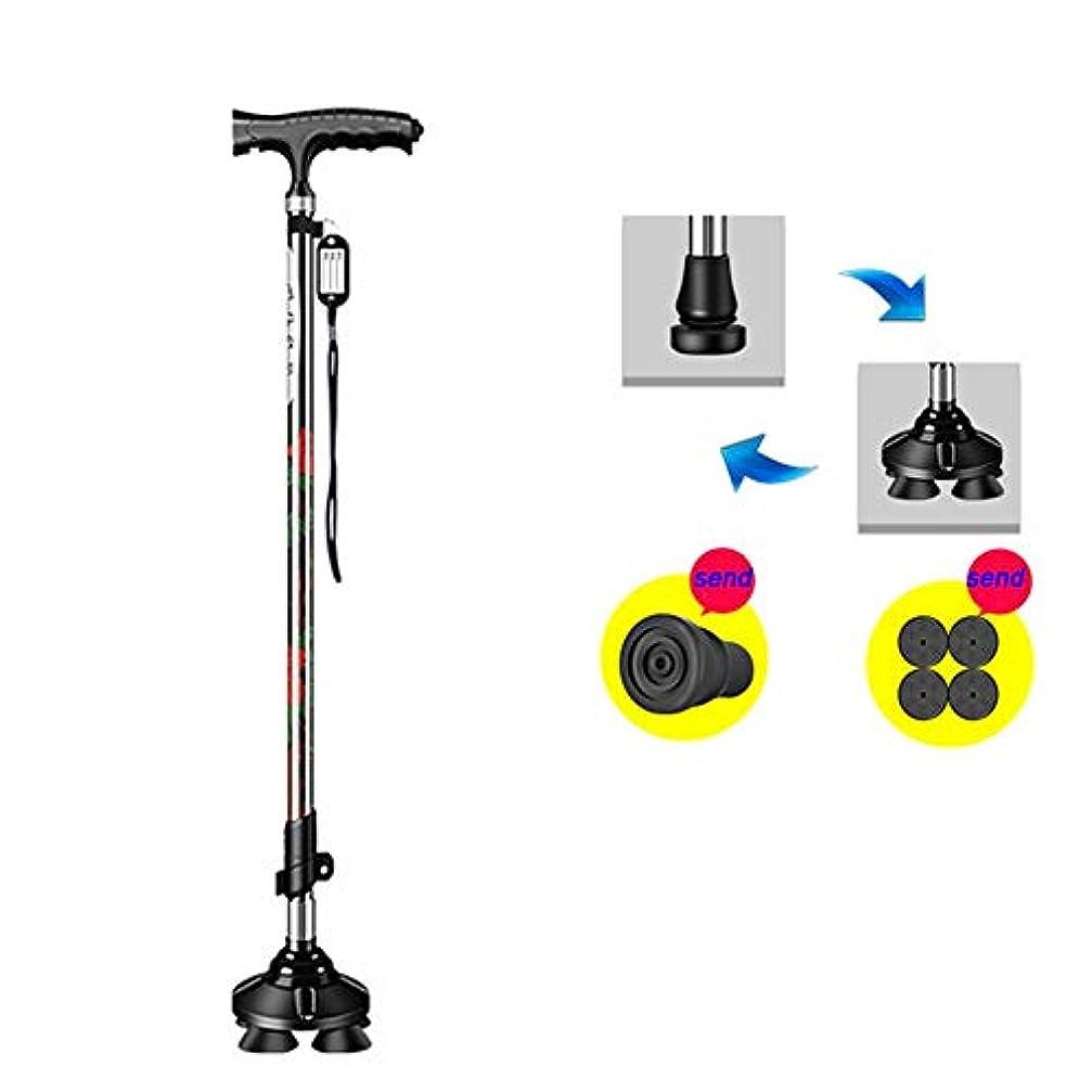 洗剤忠実に二杖炭素繊維、LEDライト人間工学に基づいたハンドル10調節可能な高さ荷重150kg滑り止め2 in 1歩く杖