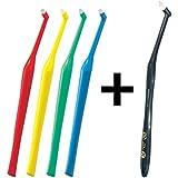 プラウト Plaut × 4本 アソート (MS(ミディアムソフト))+艶白 ワンタフト 歯ブラシ 1本 MS(やややわらかめ) オーラルケア ポイントブラシ 歯科専売品
