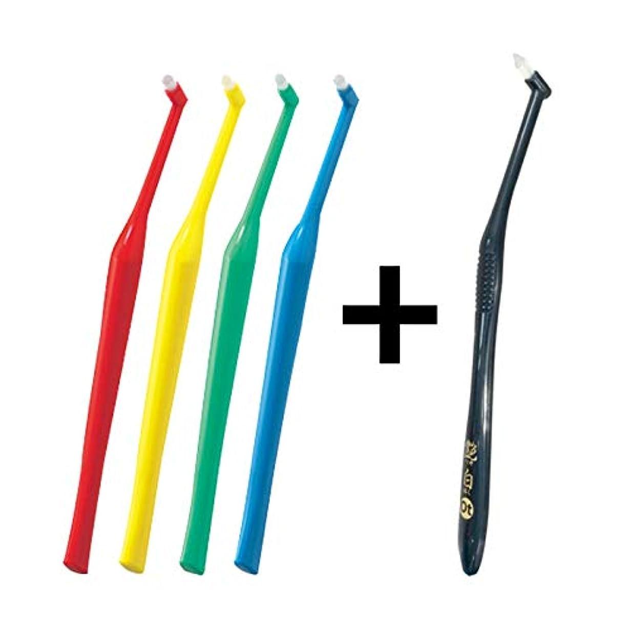 口複雑なボタンプラウト Plaut × 4本 アソート (MS(ミディアムソフト))+艶白 ワンタフト 歯ブラシ 1本 MS(やややわらかめ) オーラルケア ポイントブラシ 歯科専売品