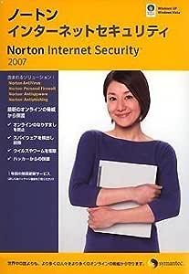 【旧商品】ノートン・インターネットセキュリティ 2007 VISTA対応 標準版