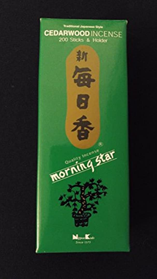 一部楽しませる野心的シダーウッドMorning Star Japanese Incenseボックスof 200 sticks ~低煙純粋な香り