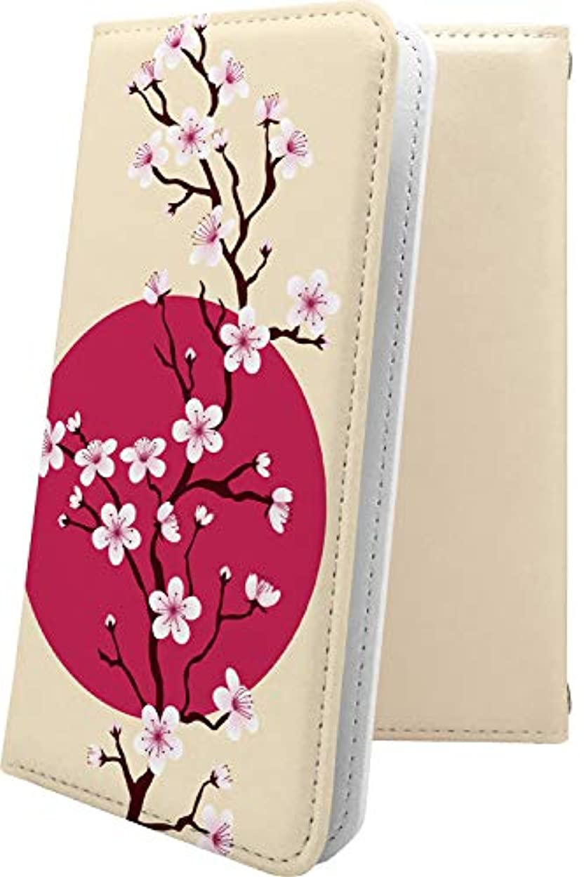 村夜反映するXperia acro HD IS12S ケース 手帳型 花柄 花 フラワー サクラ 桜 小桜 夜桜 エクスペリア アクロ 和柄 和風 日本 japan 和 Xperiaacro IS 12S おしゃれ