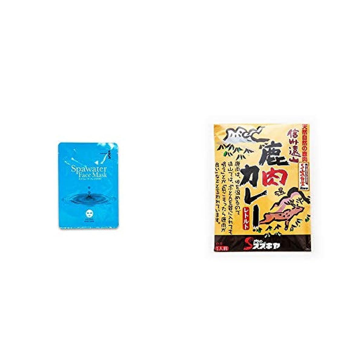 [2点セット] ひのき炭黒泉 スパウォーターフェイスマスク(18ml×3枚入)?信州遠山 鹿肉カレー 中辛 (1食分)