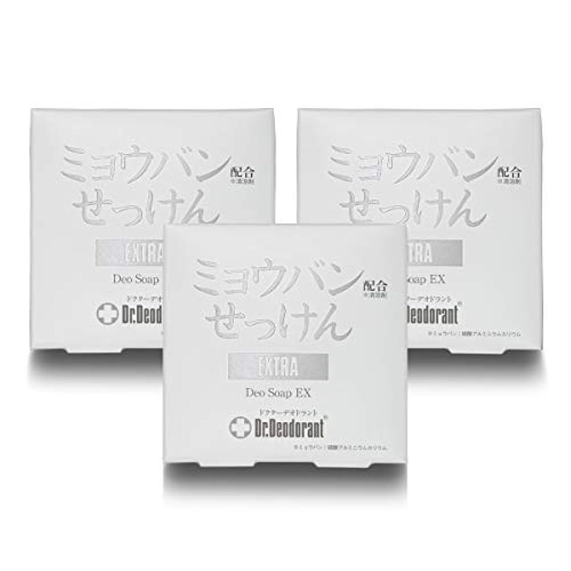 ミュート喉が渇いたダイヤルドクターデオドラント 薬用ミョウバンせっけんEX (3個セット)