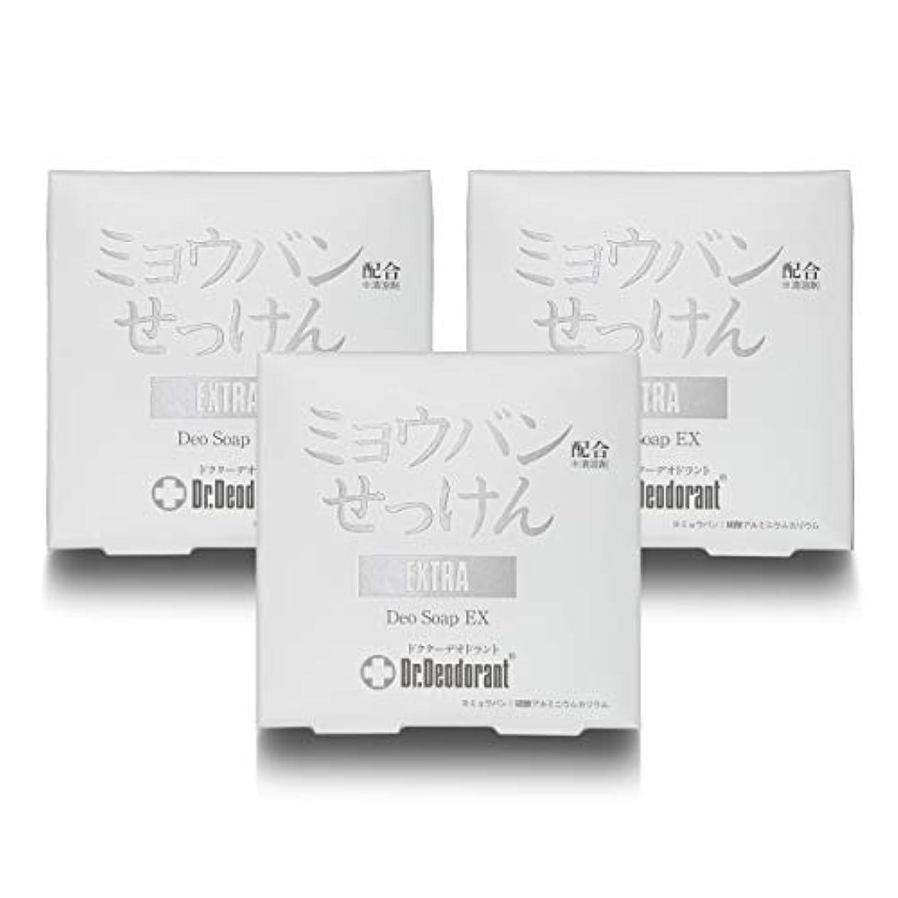 固体クラウドタブレットドクターデオドラント 薬用ミョウバンせっけんEX (3個セット)