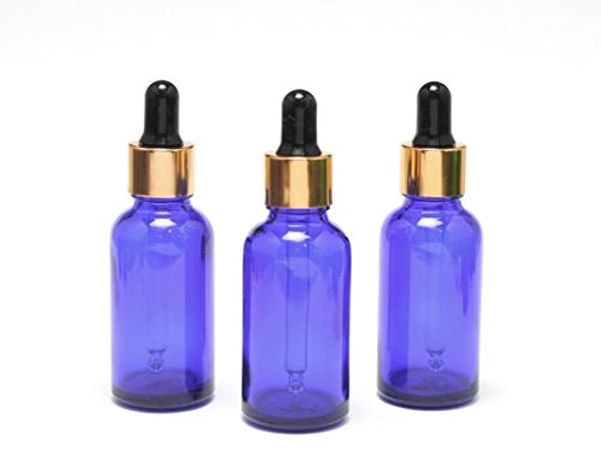 日常的にワーディアンケース断線遮光瓶 エッセンシャルオイル用 (グラス/スポイトヘッド) 30ml コバルトブルー/ゴールド&ブラックヘッド 3本セット 【新品アウトレットセール】