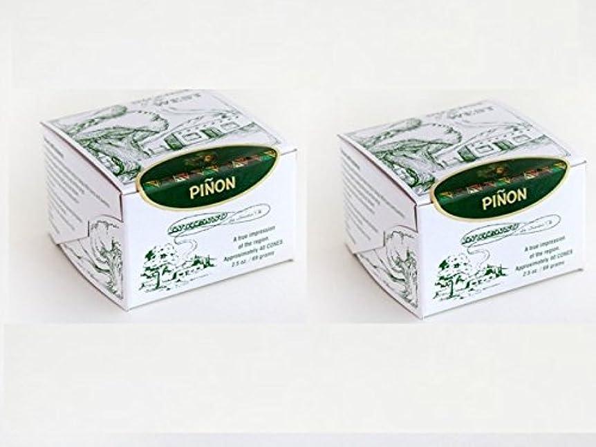 海賊カロリー軽(80 Pack) - Pinon Incense Box with 80 Bricks