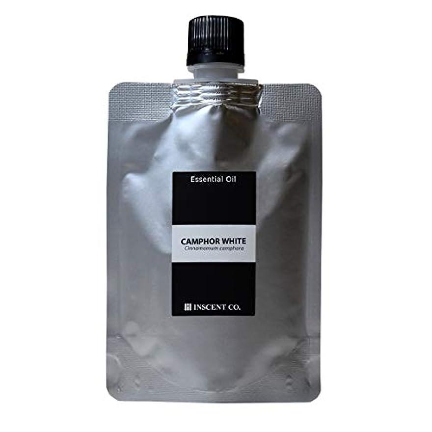 孤独ショートカットあごひげ(詰替用 アルミパック) カンファー (ホワイト) 100ml インセント アロマオイル AEAJ 表示基準適合認定精油