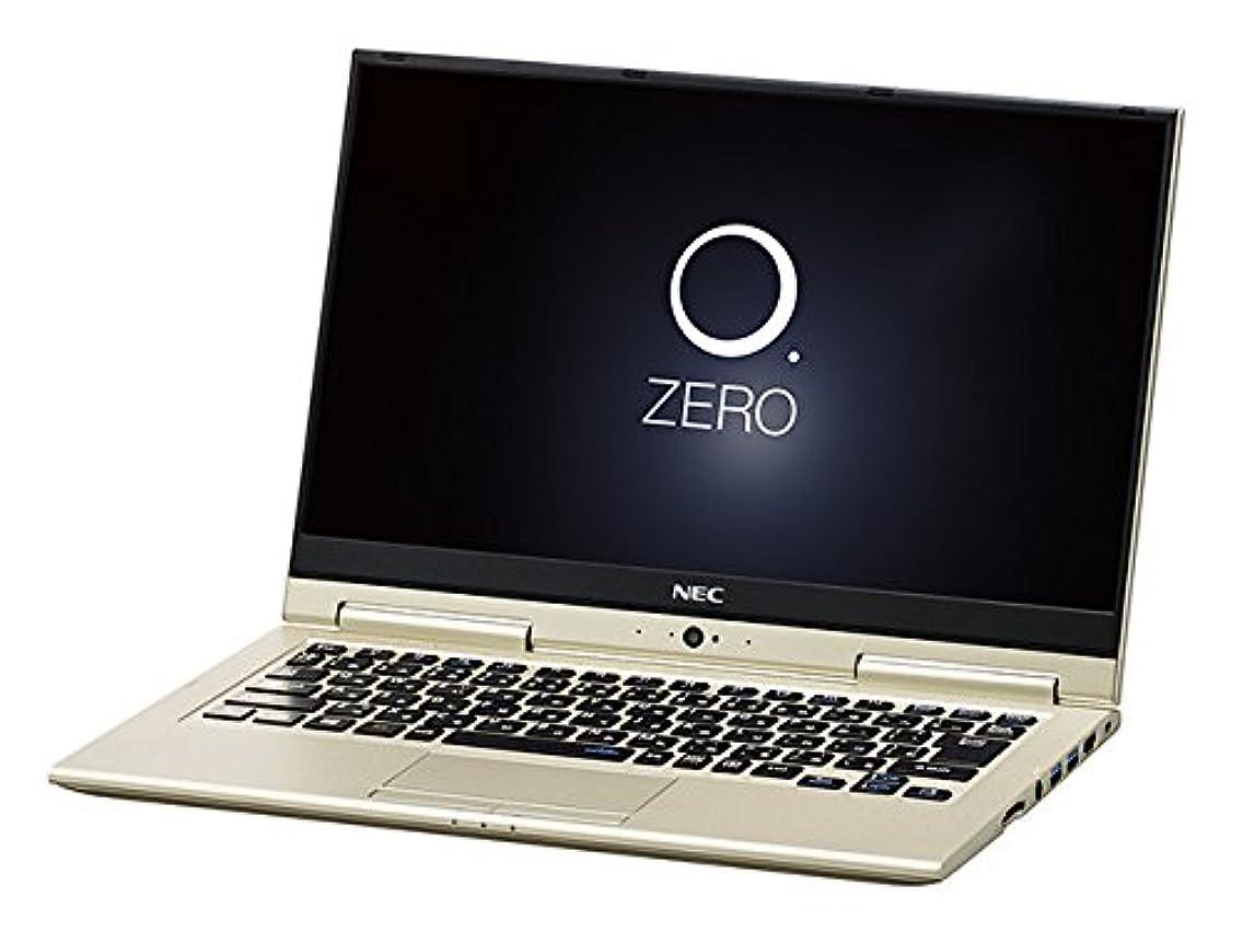 魔法オープニング嫌がらせNEC PC-HZ750GAG LAVIE Hybrid ZERO