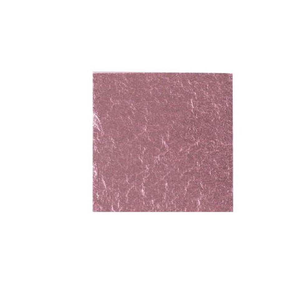 測定比べる宿題ピカエース ネイル用パウダー カラー純銀箔 #609 桜色 3.5㎜角×5枚