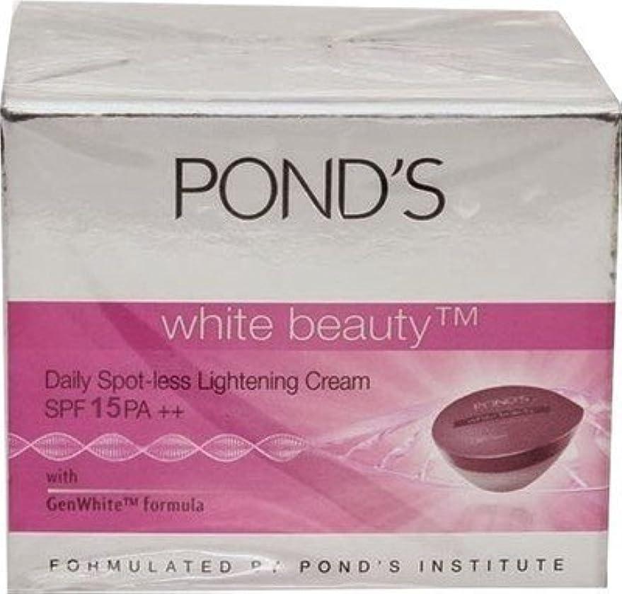 支出聖域マントル2 Pack of POND'S White Beauty Lightening Cream 35 gms each (Total 70 gms) (並行インポート)