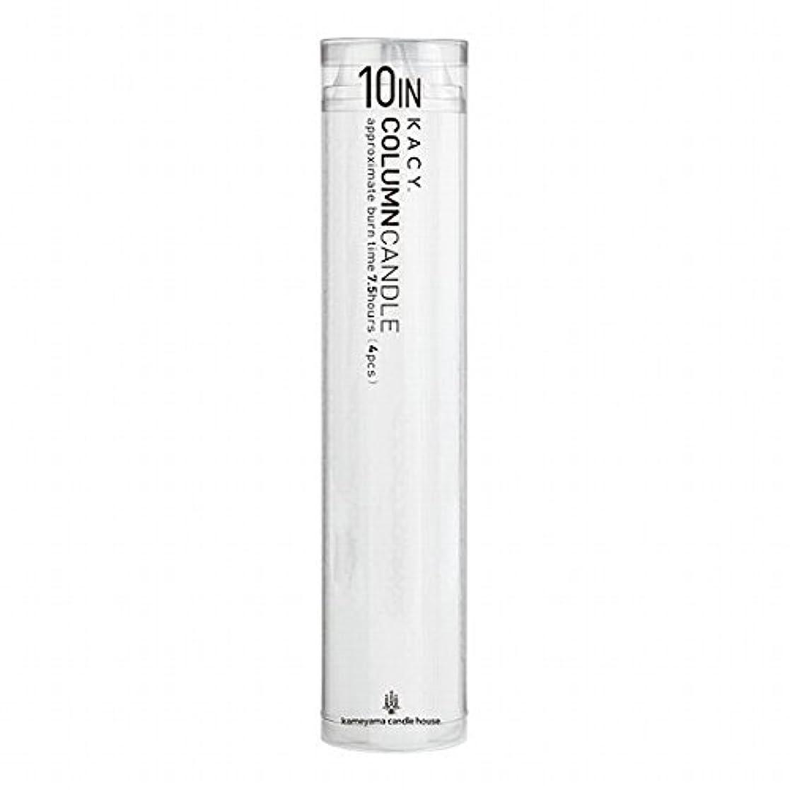 慣らす応用トマトカメヤマキャンドル( kameyama candle ) 10インチコラムキャンドル4本入り 「 ホワイト 」