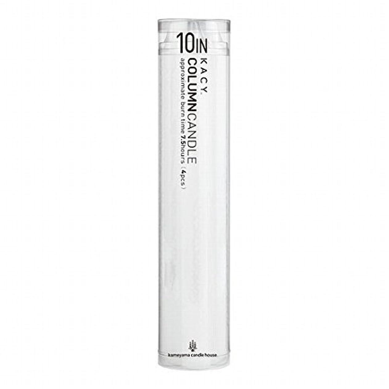 証明書ボルトスモッグカメヤマキャンドル( kameyama candle ) 10インチコラムキャンドル4本入り 「 ホワイト 」