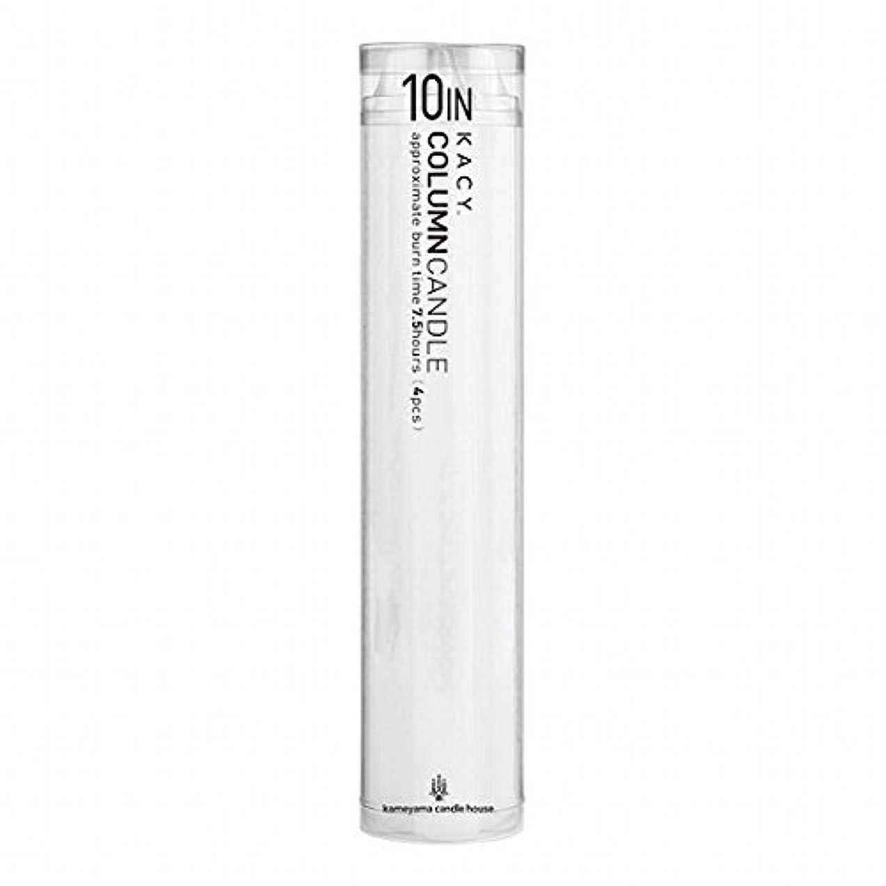 させる専門化する膜カメヤマキャンドル( kameyama candle ) 10インチコラムキャンドル4本入り 「 ホワイト 」